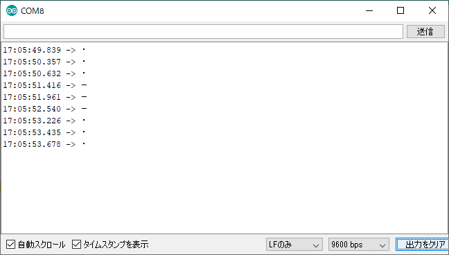 日本 モールス 語 信号